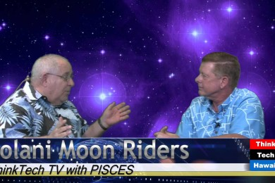 Iolani Moon Riders