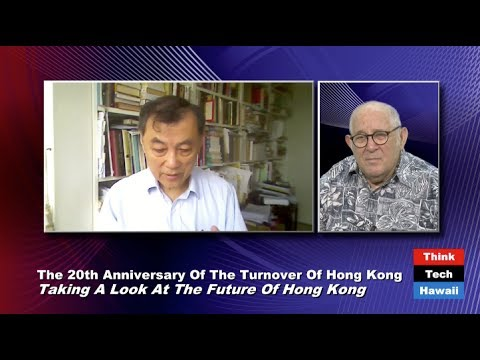 The 20th Anniversary Of The Turnover Of Hong Kong